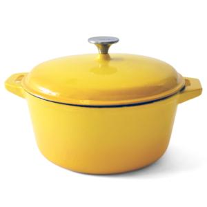 Casserole - Yellow 26cm